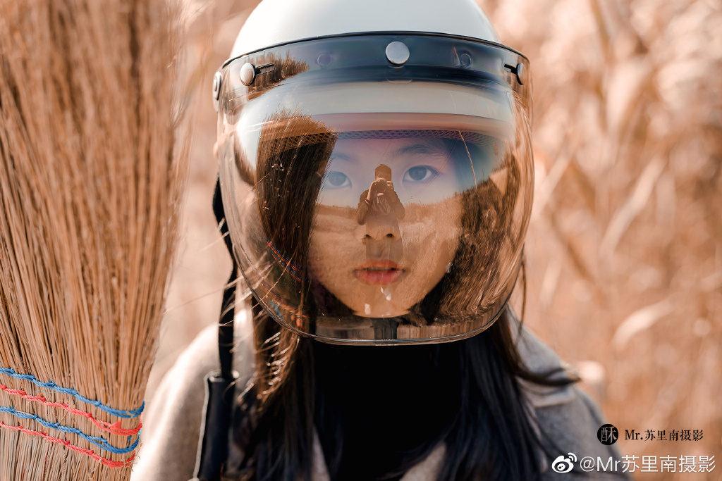 03-Mr苏里南摄影-3-1024x683.jpg
